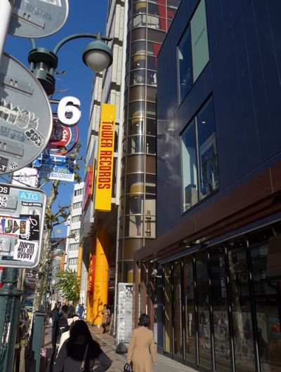 Tower Records' flagship Tokyo store is nine stories high and sits just up the block in the Shibuya district from the busiest intersection in the world.